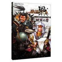 出版社:スクウェア・エニックス、ジャンル3:ゲーム攻略本、作者・アーティスト:スクウェア・エニックス...