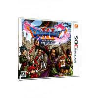 3DS/ドラゴンクエストXI 過ぎ去りし時を求めて