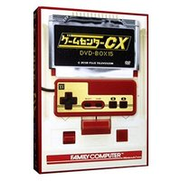 DVD/ゲームセンターCX DVD-BOX 15