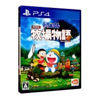 PS4/ドラえもん のび太の牧場物語