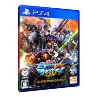 PS4/機動戦士ガンダム EXTREME VS. マキシブーストON プレミアムサウンドエディション