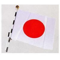 日本製の国旗セットです。  (品質)国旗:テトロン  玉:プラスチック  旗竿:塩化ビニール  受金...