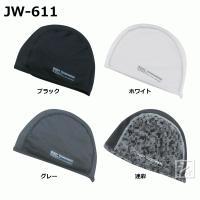おたふく手袋 JW-611 冷感 消臭 パワーストレッチ ヘッドキャップ