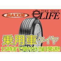 ※価格は i-ECO 175/65R15 84H エコタイヤ1本の値段です。 ※ホイールは含まれてい...