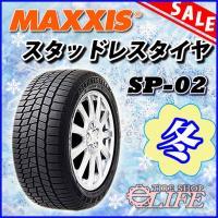 ※価格は SP-02 1本の値段です。 ※ホイールは含まれていません。   →15時まで受付分、当日...