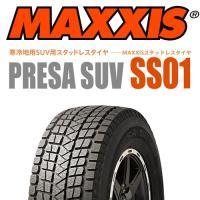 メーカー:MAXXIS(マキシス) パターン:PRESA SUV(プレサ SUV) SS01 サ イ...