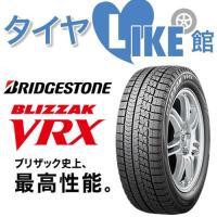 商品情報 メーカー:BRIDGESTONE(ブリヂストン) パターン:BLIZZAK VRX(ブリザ...