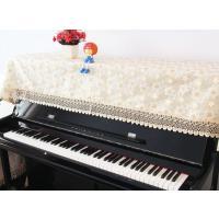 優しい風合いのおしゃれでかわいいピアノトップカバーです。 刺繍の花柄がとってもエレガント、レースもと...