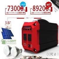 【商品スペック】  バッテリー容量:270Wh/73000mAh,3.7V(普通)、330Wh/89...