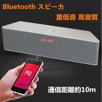 ●Bluetooth4.0に対応し、iPhoneやiPad、スマートフォン、携帯電話、PC、タブレッ...