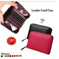 カードケース メンズ ジャバラ 蛇腹 おすすめ  カード入れ レディース スキミング防止 RFID ミニ財布 小銭入れ コインケース