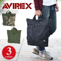 アヴィレックス AVIREX 3wayトートバッグ リュックサック ショルダーバッグ イーグル avx3517 アビレックス
