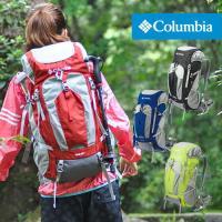 Columbia!ロングトレイルや小屋泊登山に最適なザックパック ≪送料無料≫ 商品:MOUNTAI...