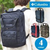 Columbia!シンプルデザインで通勤や通学バッグにもぴったり ≪送料無料≫ 商品:OUTDOOR...
