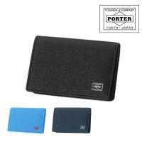PORTER 吉田カバン ポーター PORTER カードケース 名刺入れ PORTER CURRENT ポーターカレント 052-02207 メンズ