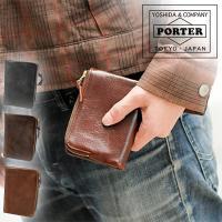 財布メンズ 男性に人気の折財布! ポーターPORTER折財布は、味のある表情。ポケットからの出し入れ...
