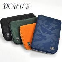 PORTER!ポケットやバッグに収納しやすいラウンドファスナー財布 ≪送料無料≫ 商品:WONDER...
