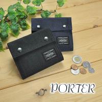 PORTER!オリジナル素材を使用。札入れが3層式の折り財布 ≪送料無料≫ 商品:SMOKY(スモー...