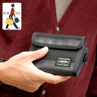 黒一色で立体的な仕上がり。3層の札入れが使いやすい折財布 ≪送料無料≫ 商品:HEAT(ヒート)/折...