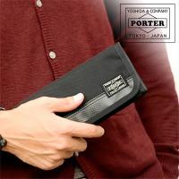 吉田カバン ポーター PORTER 長財布 HEAT/ヒート。 黒一色で立体的な仕上がり。薄マチでか...