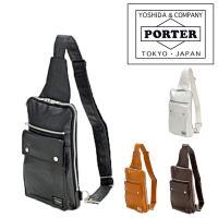 (送料無料)おしゃれバッグの定番ブランド、ポーターのメンズ斜めがけワンショルダーバッグ!ギフトやプレ...
