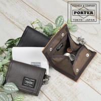 PORTER!独特の質感が魅力的なコインケース 商品:FREE STYLE(フリースタイル)/コイン...
