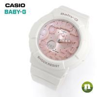 【あすつく】【送料無料】【ラッピング無料】CASIO カシオ Baby-G ベビーG Shell P...