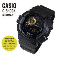 CASIO カシオ 腕時計 MUDMAN マッドマン G-9300GB-1 海外モデル 【あすつく】...