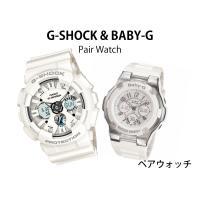 【あすつく】【送料無料】【ラッピング無料】CASIO カシオ G-SHOCK&Baby-G ペア G...