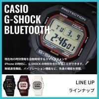 【ラッピング無料】iPhoneと機能連携するBluetooth GB-5600AB-1 ●ムーブメン...