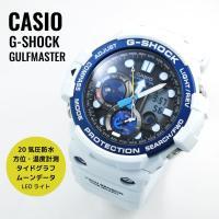 CASIO カシオ G-SHOCK G-ショック GULFMASTER ガルフマスターシリーズ GN-1000C-8A ブラック×ライトグレー 海外モデル 腕時計 即納