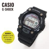 【あすつく】【送料無料】【ラッピング無料】CASIO カシオ G-SHOCK ジーショック Gショッ...