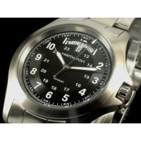 【送料無料】【ラッピング無料】HAMILTON ハミルトン 腕時計 KHAKI KING DAY D...