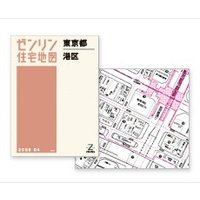 ゼンリン住宅地図(冊子) B4判 浜田市3(金城・旭) 島根県 出版年月201607 32202C1...