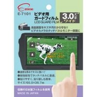 ☆エツミ プロ用ガードフィルム ビデオ用3.0インチワイド E-7101