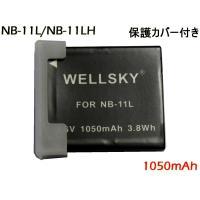 互換可能バッテリー: CANON :NB-11L / NB-11LH  電圧: 3.6V 容量: 1...