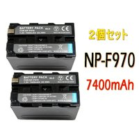 互換可能バッテリー:SONY:NP-F950、NP-F960、NP-F970  電圧: 7.2V 容...