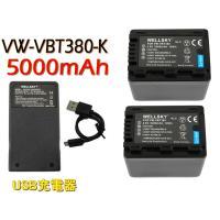 互換可能バッテリー: Panasonic : VW-VBT380-K  2個  電圧:3.6V 容量...