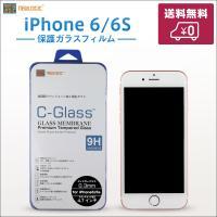 【製品特徴】  [ iPhone6 / iPhone6s 用保護ガラス ]  好感度なタッチにより ...