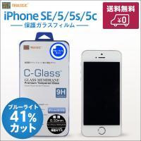 【製品特徴】iPhoneSE対応 ※パッケージにiPhoneSEの記載がなくとも本製品はiPhone...