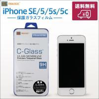 【製品特徴】  ▼iPhoneSE対応 ※パッケージにiPhoneSEの記載がなくとも本製品はiPh...