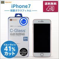 【iPhone7 専用のブルーライトカット対応ガラスフィルムがリリース!】  これまでiPhoneや...