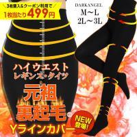 ・カラーバリエーション  黒/D・グレー【D・灰】/ネイビー/ ブラウン/ワインレッド ------...