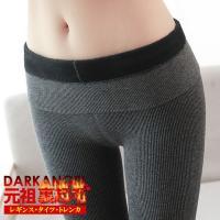 ・カラーバリエーション  D・グレー/L・グレー/ブラック ------------- ・素材  綿...