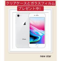 緊急値下げ!!台数限定!!iPhone8 64gb シルバー SIMフリー品 新品未使用品