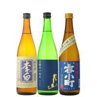 実店舗の試飲会で燗しても冷やしても旨いと大好評の3本をセットで。  ◆李白 純米酒 720ml   ...