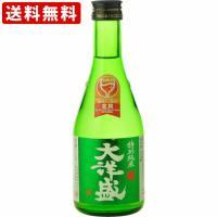 """地元産の酒米「五百万石」を主原料に、とことん""""新潟""""にこだわり、酒米の良さを引き出す純米酒。 純米酒..."""