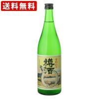 お酒  送料無料 長龍 吉野杉 樽酒 720ml  (北海道・沖縄+890円)