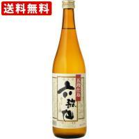 濃醇甘口の純米酒。 舌から喉へ滑り込むうっとりする甘味とまろやかな味わいは五段仕込みならではのもので...