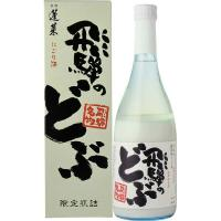 お酒  日本酒 蓬莱 飛騨のどぶ 720ml